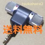 3.5mm ジャック ステレオ マイク ミニ (3 ポール プラグ) (PC デスクトップ ラップトップ 用) 送料無料