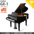 KAWAI / ���磻 GX-1 (GX1) �����ɥԥ��� ����166cm