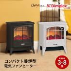 ディンプレックス Dimplex 電気暖炉 Dinky stove DNK12WJ DNK12J ディンキー ホワイト ブラック 暖房 暖房機 省エネ 暖房器具 暖炉型ファンヒーター