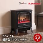 ディンプレックス Dimplex Micro Stove マイクロストーブ ブラック MCS12J 電気暖炉 MicroStove ヒーター