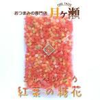 紅葉の糖花 500g  お菓子 おつまみ 業務用 大袋