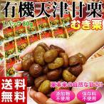 tsukiji-ichiba2_201b02029