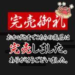 《送料無料》 北海道産毛蟹 500g×3尾 ※冷凍 【冷凍同梱不可】 ☆