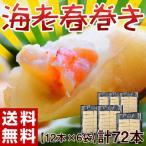 tsukiji-ichiba2_201q08785