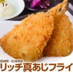tsukiji-ichiba2_201q09207