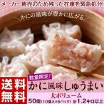 tsukiji-ichiba2_201s09383