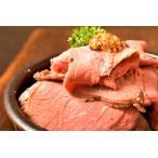 肉 牛肉 アメリカ産 ローストビーフ 2個 合計1.2kg以上 冷凍 送料無料