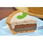 チョコレート タルト ケーキ チョコタルト 在庫処分 直径12cm×2台入り スイーツ 洋菓子 送料無料 冷凍同梱可能
