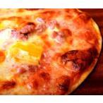 ≪送料無料≫訳あり緊急入荷!イタリアンシェフ監修「手づくりピザ」5種類セット(直径約21センチ)計5枚 総重量約1.1kg ※冷凍 【冷凍同梱不可】☆