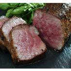 A4等級以上『松阪牛ブリスケ』ブロック約300g ※冷凍☆