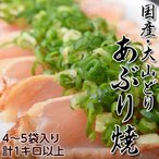 tsukiji-ichiba2_203z08105