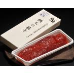 『銀聖すじこ』 北海道日高沖産 450g プラ容器化粧箱入り ※冷凍
