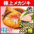メカジキ 1kg (まぐろ マグロ 鮪 めかじき カジキマグロ)