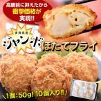 tsukijiichiba_201q09088