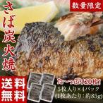 tsukijiichiba_201z09130