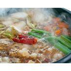 国産牛もつ鍋(醤油味) (牛小腸250g、濃縮スープ200g、にんにく3g、唐辛子0.3g )×3P ※冷凍 送料無料