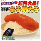 tsukijiichiba_203z03792