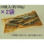 国産サバの味噌煮 2袋 合計20枚(1袋:10枚 約700g) ※冷凍 送料無料