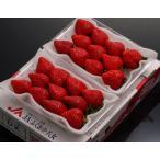 《送料無料》福岡・八女産 あまおういちご DX(デラックス) 約270g×2 ※冷蔵 frt ☆