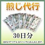 柴芍六君子湯 煎じパック(30日分) さいしゃくりっくんしとう (漢方のつくば薬園)