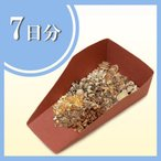 小柴胡湯加桔梗石膏(7日分) しょうさいことうかききょうせっこう (漢方のつくば薬園)