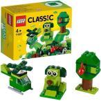 LEGO 11007 クラシック 緑のアイデアボックス