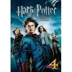【DVD】ハリー・ポッターと炎のゴブレット