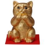 信楽焼金色幸福猫 1043995