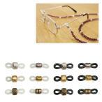 めがねホルダー 10個入 眼鏡 メガネ| つくる楽しみ