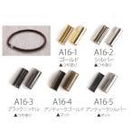 丸紐留め金具(丸ゴム留め金具) φ3mmサイズ用(20個入)