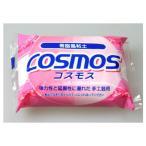 樹脂風粘土 コスモス(Cosmos)