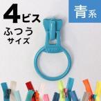 Yahoo!つくる楽しみYahoo!店FSRING-2フリースタイル【リング】スライダー(3個入) 緑〜青系 FSRING-2
