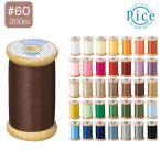 フジックス糸 PICE ( ピセ ) 200m巻 PICE-200m