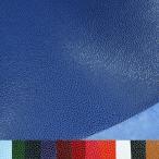 製本クロス スキバル テックス スカイバーテックス マロリー 石目柄 (約50x68cm)