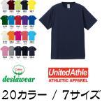【S-XLサイズ】ロープライス ヘヴィーウェイト Tシャツ/6.2オンス/メンズ/レディース/無地[United Athle ユナイテッド アスレ/デラウェア 正規契約店]