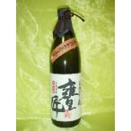 【雲海酒造】 芋焼酎 甕匠(かめのたくみ) 25度 900ml