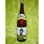【天草酒造】 米焼酎 天草(あまくさ) 25度 1.8L