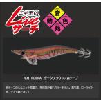ヤマリア エギ王 Q LIVE サーチ 3.5号 R01 RDBRA (メール便可) (決算セール対象商品A)