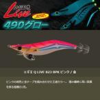 ヤマリア エギ王Q LIVE 490グロー 3.5号 B23 BPK