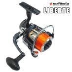 ソルフィエスタ LIBERTE (リベルテ) 5000 (5号-250m 糸付き) / スピニングリール (セール対象商品)