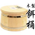木製 エサ桶 かめや KG-273 Lサイズ / エサ箱 カニ桶
