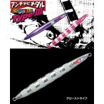ジャッカル アンチョビメタル タイプ3 (200g グローストライプ)