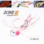 マルシン漁具 根魚・クロダイ用ラバージグ ZONE R+KURODAI 14g パールピンク  / SALE / セール対象商品(5/8(月)9:59まで)