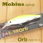 メビウス インフィニティ オーヴ S-90 イエローチャート / シーバス用シンキングミノー / SALE