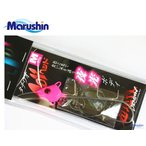 マルシン漁具 ドラゴン タチ魚JOYヘッド 1本針タイプ ピンク夜光 30g (LLサイズ) / タチウオテンヤ (メール便可)