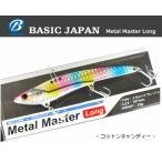 ベイシックジャパン メタルマスター ロング 32g コットンキャンディー / メタルバイブレーション ルアー / SALE (メール便可)