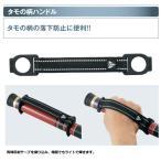 がまかつ タモの柄ハンドル GM-2083 (メール便可) (決算セール対象商品A)