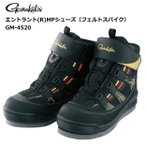 дмд▐длд─ еиеєе╚ещеєе╚(R) MPе╖ехб╝е║(е╒езеые╚е╣е╤едеп) GM-4520 LLе╡еде║ (┴ў╬┴╠╡╬┴) (е╗б╝еы┬╨╛▌╛ж╔╩ 1/21(╖ю)12:59д▐д╟)