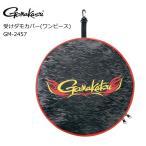 дмд▐длд─ ╝їд▒е└етеле╨б╝ (еяеєе╘б╝е╣) GM-2457 40/45cm (е╗б╝еы┬╨╛▌╛ж╔╩ 9/24(▓╨)13:59д▐д╟)