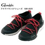 дмд▐длд─ евепеве╨ежеєе╣(R) е╖ехб╝е║ GM-4525 Sе╡еде║(24.0cm) / е╒еге├е╖еєе░е╖ехб╝е║ (е╗б╝еы┬╨╛▌╛ж╔╩ 8/20(╖ю)12:59д▐д╟)